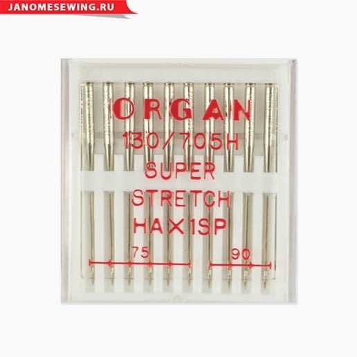 Иглы Organ суперстрейч №75(4), 90(6) 10шт.