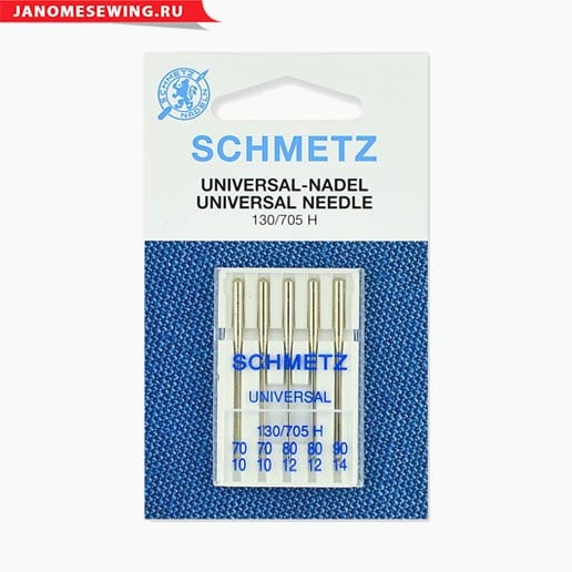 Иглы SCHMETZ стандартные №70(2), 80(2), 90, 5 шт.
