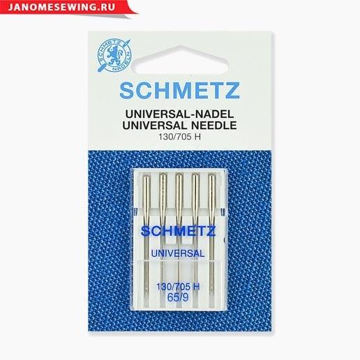 Иглы SCHMETZ стандартные №65, 5 шт.