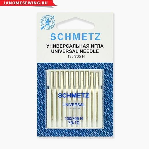 Иглы SCHMETZ стандартные №70, 10 шт.