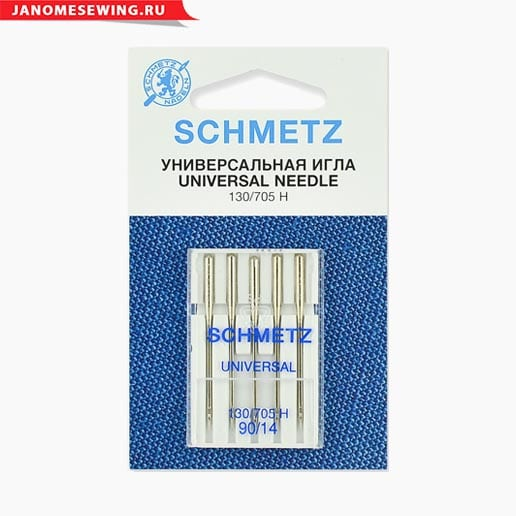 Иглы SCHMETZ стандартные №90, 5 шт.